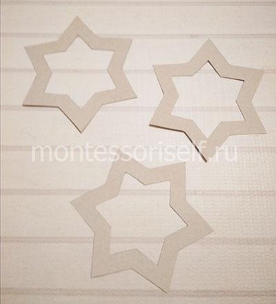 Звезды из картона