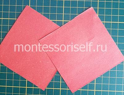 Квадраты из бумаги