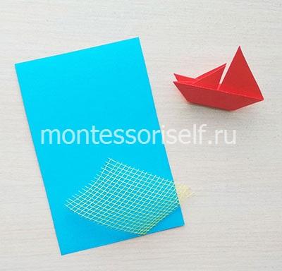 Основа открытки, сетка, кораблик