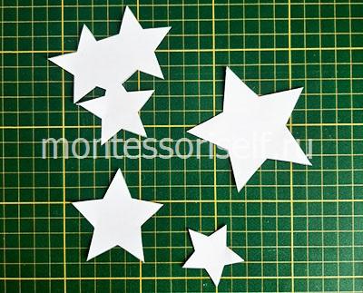 Вырезаем звезды 2