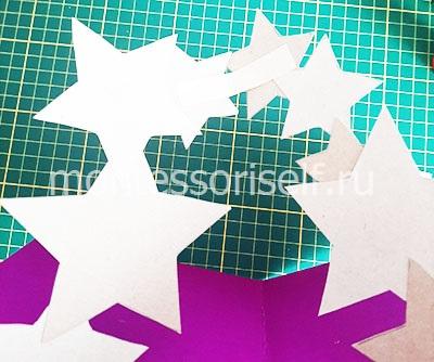 Склеиваем звезды между собой