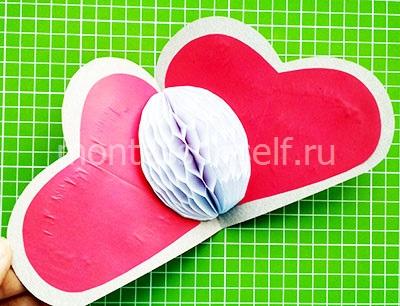 Объемный шарик внутри сердечка