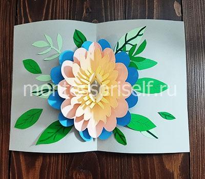 Открытка на День Матери с объемным цветком