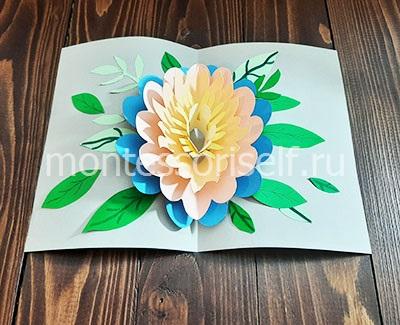 Открытка на День Рождения с объемным цветком