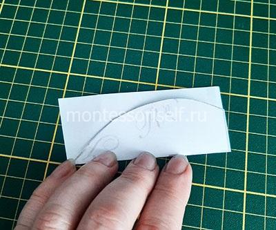 Обводим лист с двух сторон
