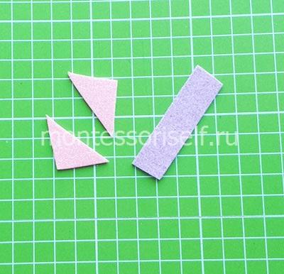 Вырезаем треугольники и полосу