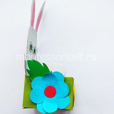 Цветочек с листиком