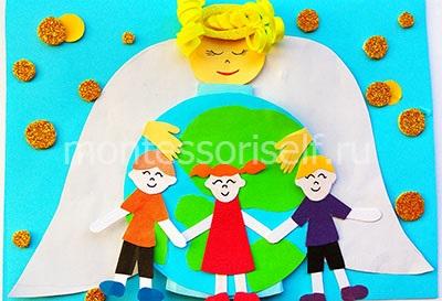 Приклеиваем фигурки детей и руки