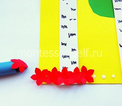 Формирую красную полоску из цветов