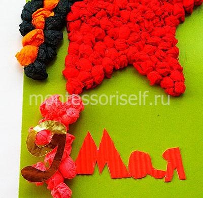 Цветы и праздничная надпись