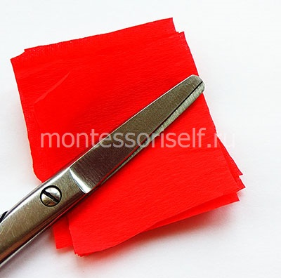 Нарезаем квадратиками бумагу