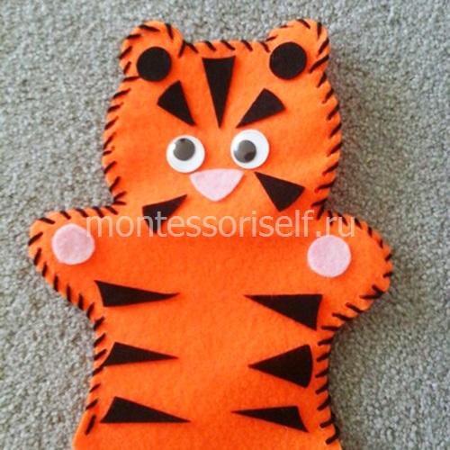 """Кукла на руку """"Тигр"""" из фетра"""