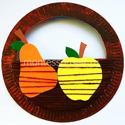 Осенняя корзинка с фруктами