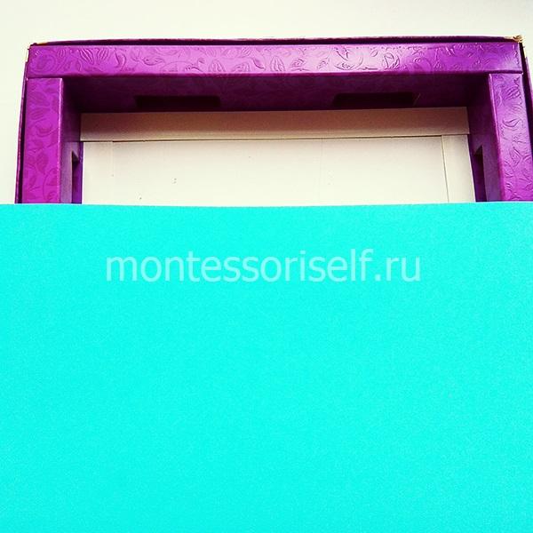 Коробка и голубой лист