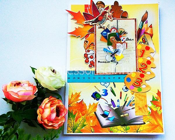 Многослойная открытка на День Учителя с тетрадью и палитрой