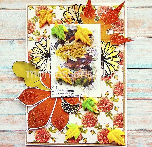 Осенняя открытка в стиле скрапбукинг